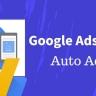 Adsense Auto Ad से मिलेगा ज्यादा पैसा कमाने का मौका ?  | AdSense Latest Update 2018