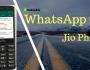 JioPhone Me WhatsApp Kaise Chalaye