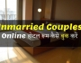 Unmarried Couple Hotel Booking