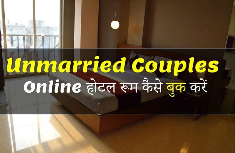 Unmarried couples online hotel kaise book kare oyo rooms for Ideal hotel design booking