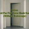 किसी भी शहर में Online Rent Par Flat/Room Kaise Book kare?(Without Broker Charge)