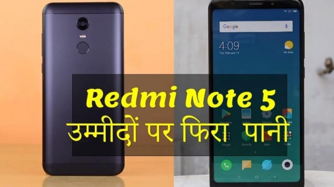 Redmi Note 5 Launched in India for 9999 Only | Review in Hindi