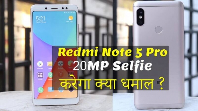 Redmi Note 5 Pro Launched in India for 13,999 Only | Review in Hindi
