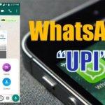WhatsApp Se Paise Kaise Bheje - WhatsApp UPI