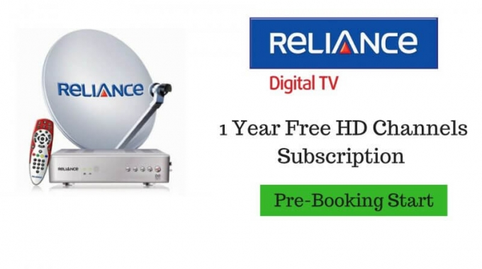 Reliance Digital BIG TV Offer –  5 साल तक Free DTH Channels Subscription