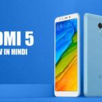 Xiaomi Redmi 5 Review in Hindi - क्या Rs.7,999 रुपये में सबसे धमाकेदार फ़ोन है?