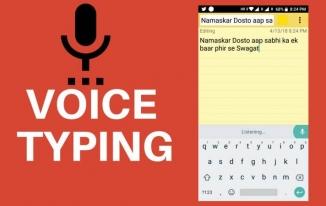 Audio Typing Kya Hai? और बिना KeyBoard टाइपिंग कैसे करे?