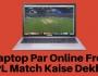 Online Free IPL Match