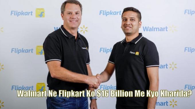 Walmart Ne Flipkart Ko Kyo Kharida?