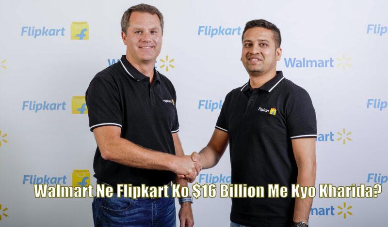 Flipkart deal
