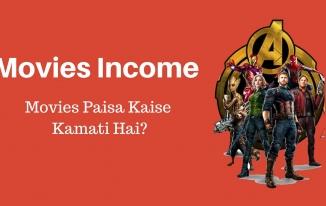 Movies Producer Paisa Kaise Kamate hai? #BusinessPlan