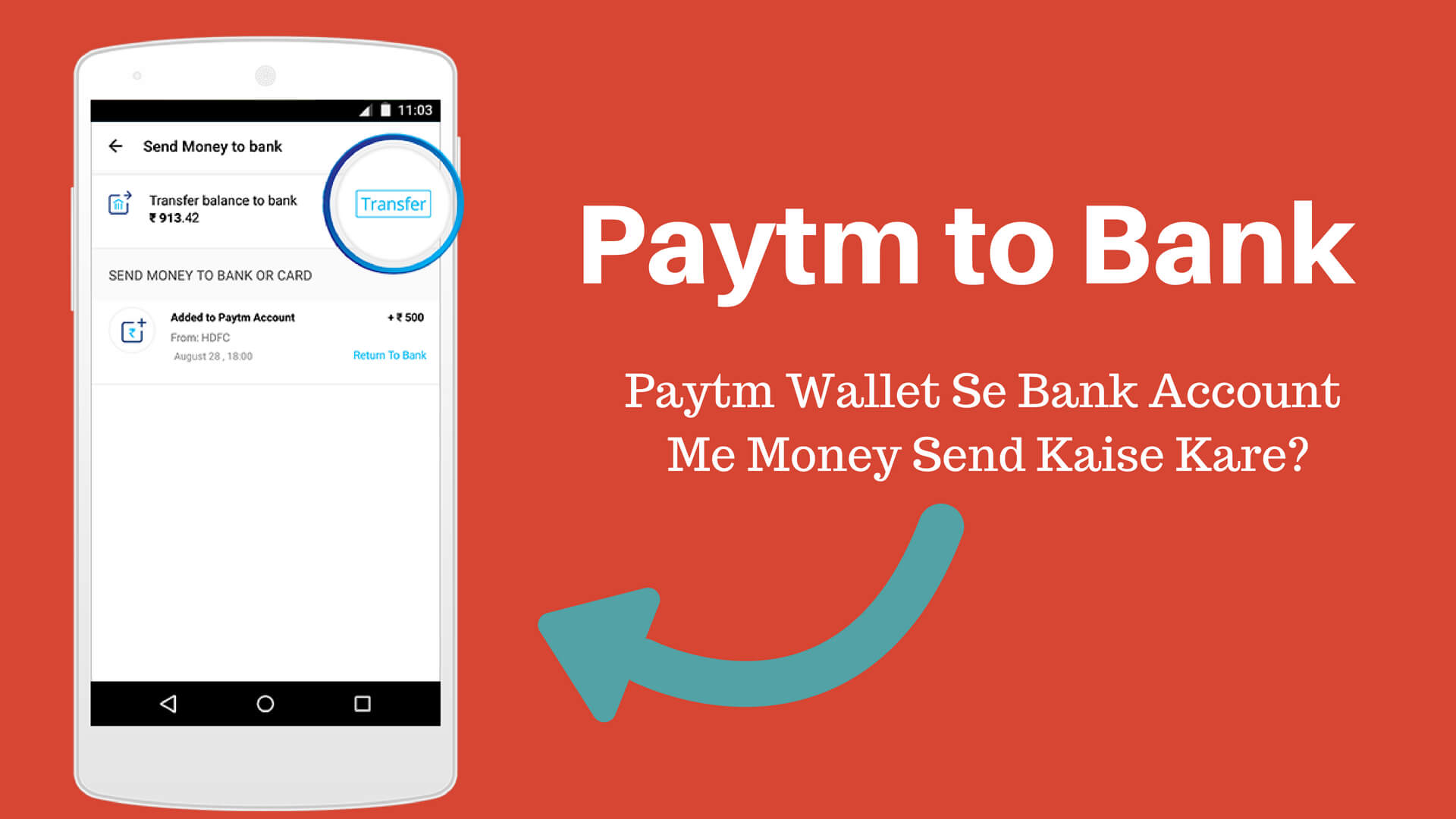 Paytm To Bank Account