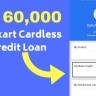 Flipkart Cardless Credit Kya Hai? 60000 Rupees Tak Free Shopping