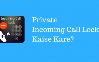 Private Incoming Call Lock Kaise Kare?