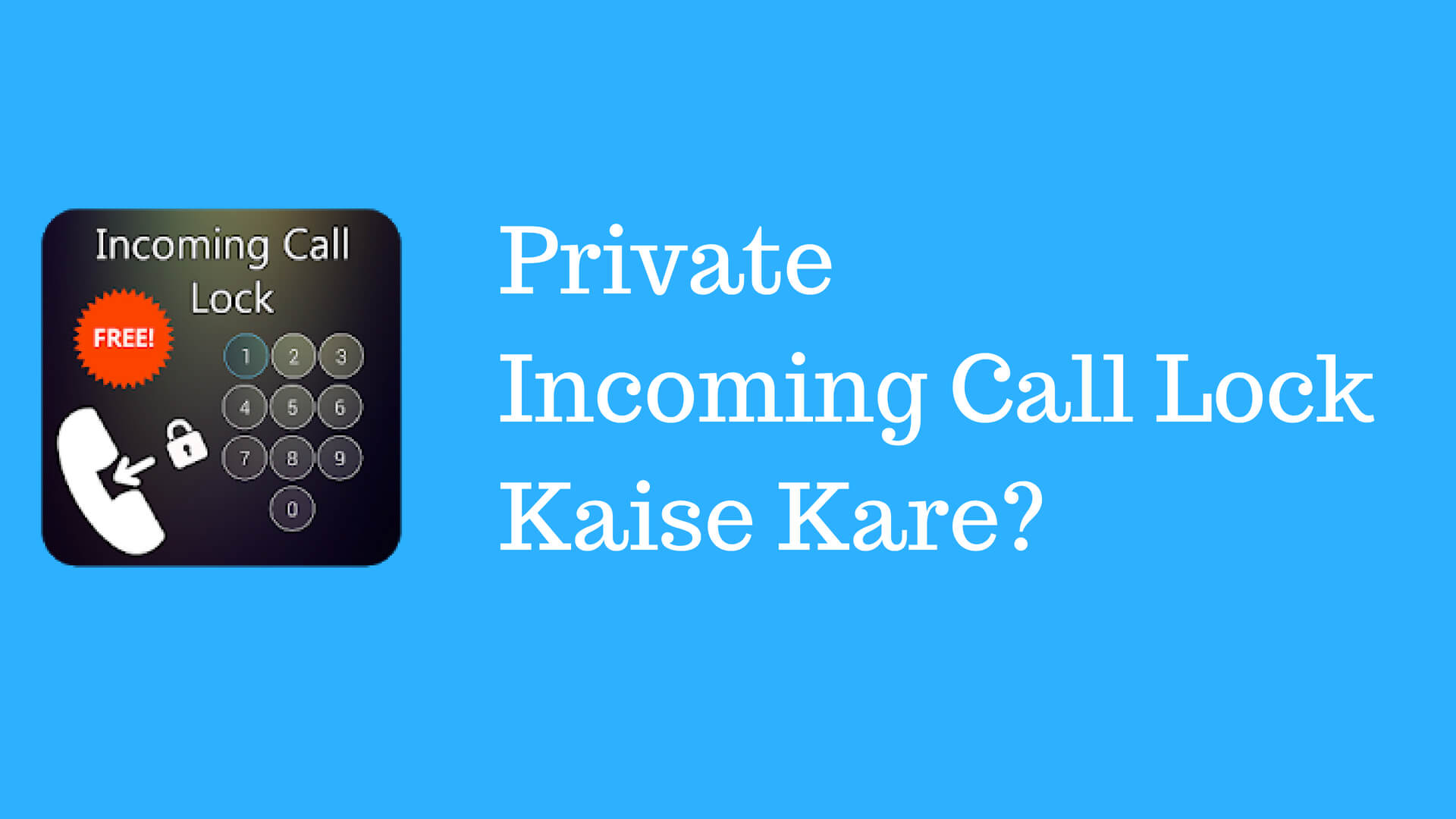 Private Incoming Call Lock