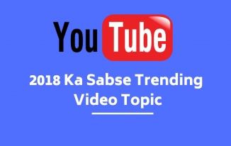 इस साल का Sabse Trending YouTube Topic