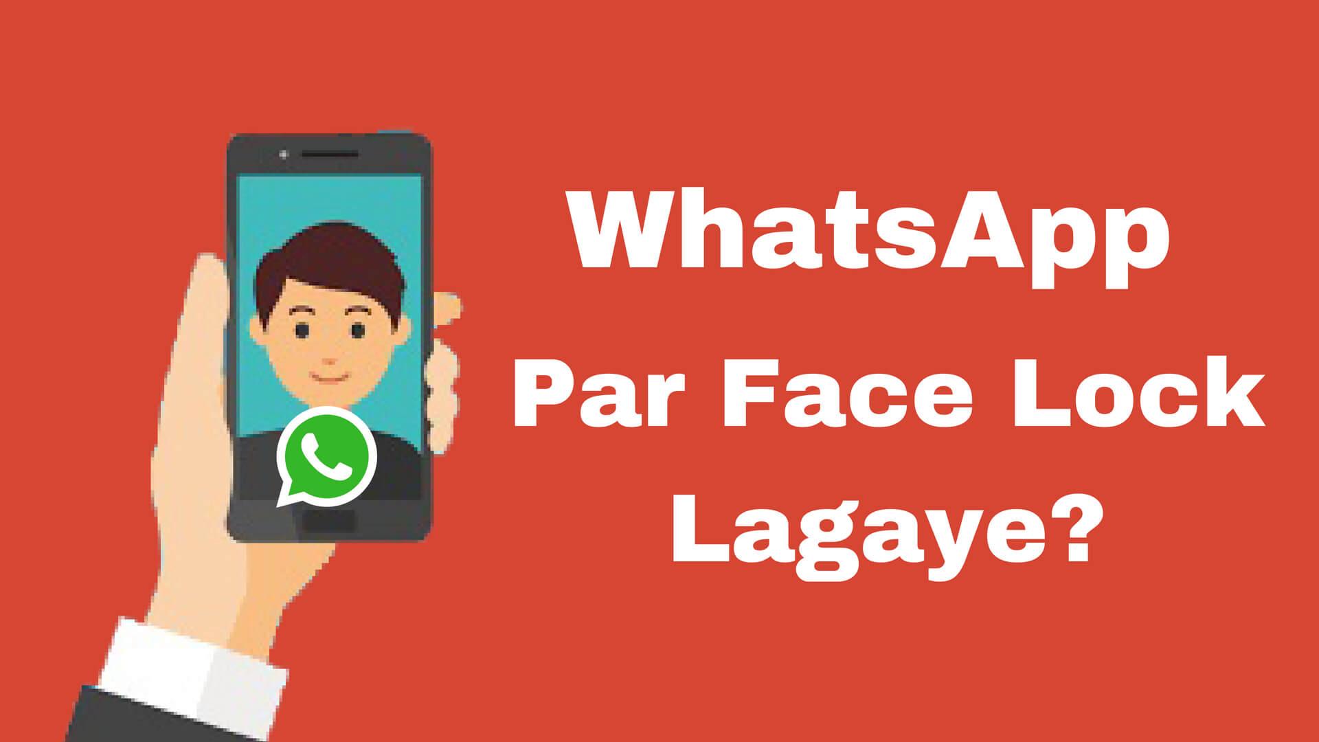 WhatsApp Face Lock