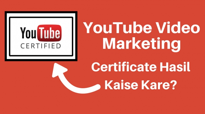 YouTube Video Marketing Certificate Kaise Hasil Kare?