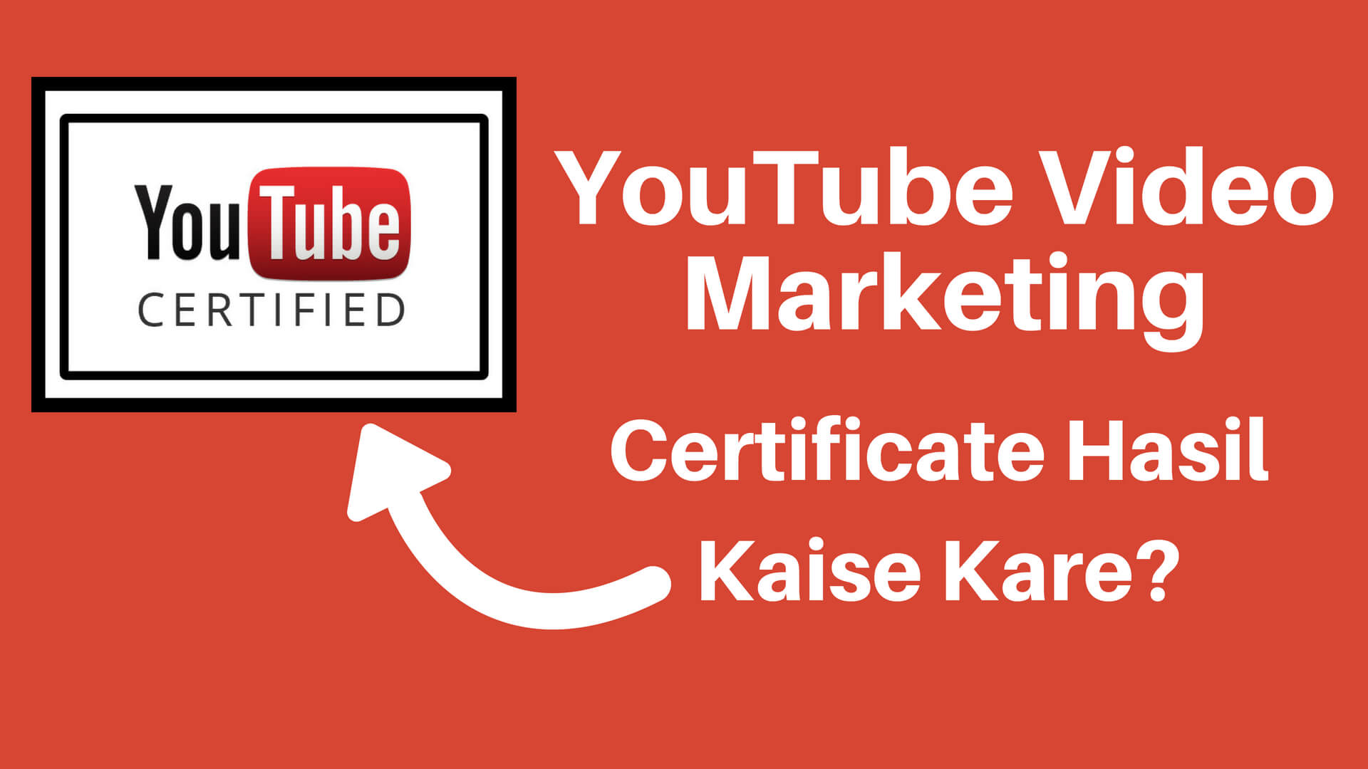 YouTube Video Marketing Certificate