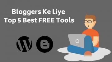 Top 5 Best FREE Tools