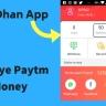 RozDhan Refer and Earn App  Review | घर बैठे मोबाइल से कमाए पैसे