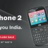 Kya JioPhone 2 Buy Karna Chahiye?