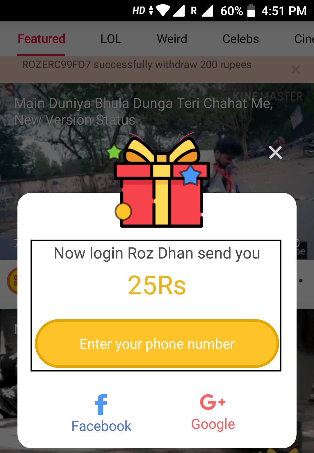 roz dhan App 1