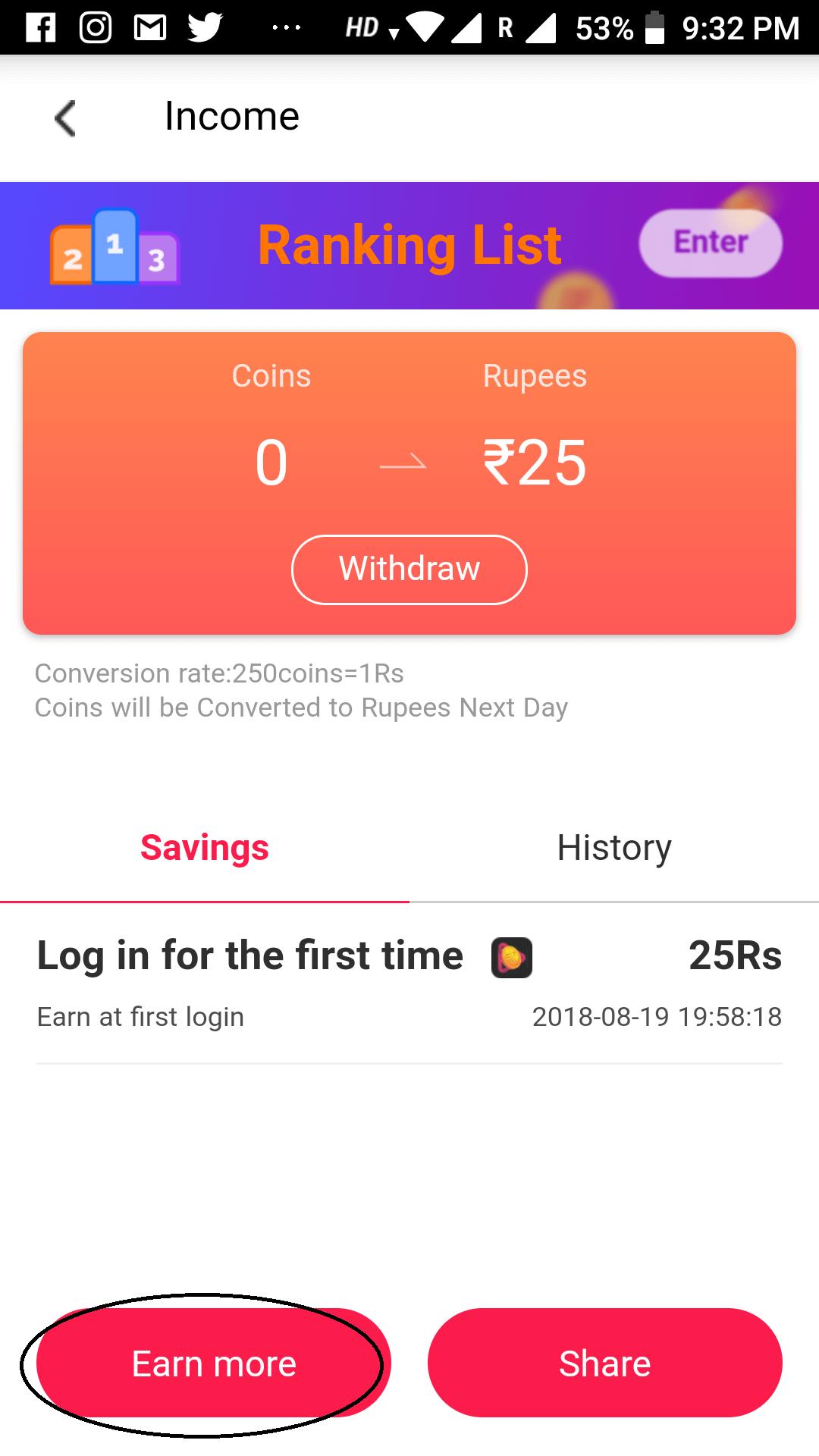 roz dhan App 7