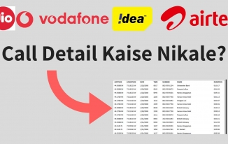 Phone Number Call Detail Pta Kaise Kare?  | लीगल तरीके से
