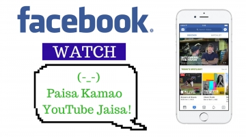 Facebook Watch hindi