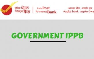 India Post Payment Bank(IPPB) Kya Hai? इसमें अकाउंट ओपन कैसे करे?