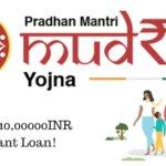 Mudra Loan Kya Hai? 5 लाख रुपये का Instant लोन कैसे पाए?