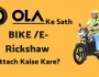 Ola Bike Partners