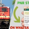 PNR Status WhatsApp Par Kaise Pta Kare?