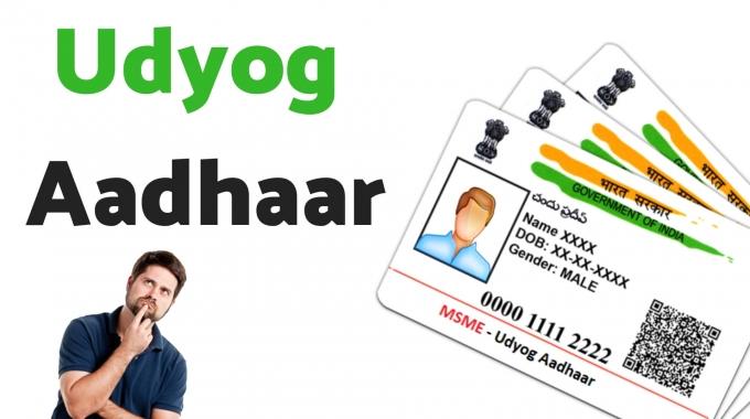Udyog Aadhaar Kya Hai? और इसके क्या Benefits है?
