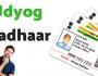 Udyog Aadhaar Hindi