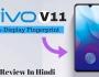 vivo v11 review in hindi