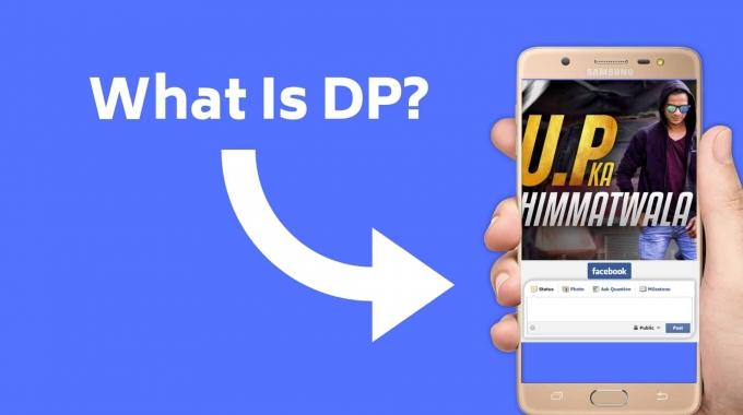 DP Ka Full Form Kya Hota Hai?