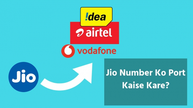 Jio Number Ko Airtel, Idea Aur Vodafone Me Port Kaise Kare?