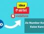Jio Number Ko Port Kaise Kare_