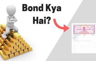 Bond Kya Hai? Indian Bond Investment Market Kitne Prakar Ke Hai?