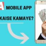 CPA Mobile App Se Earning Kaise Kare?