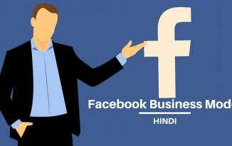 Facebook Paisa Kaise Kamata Hai? | FB Business Model