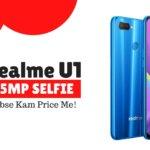 Realme U1 Review In Hindi | 25MP सेल्फी कैमरा के साथ सबसे सस्ता फ़ोन