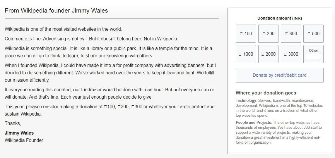 wikipedia business model