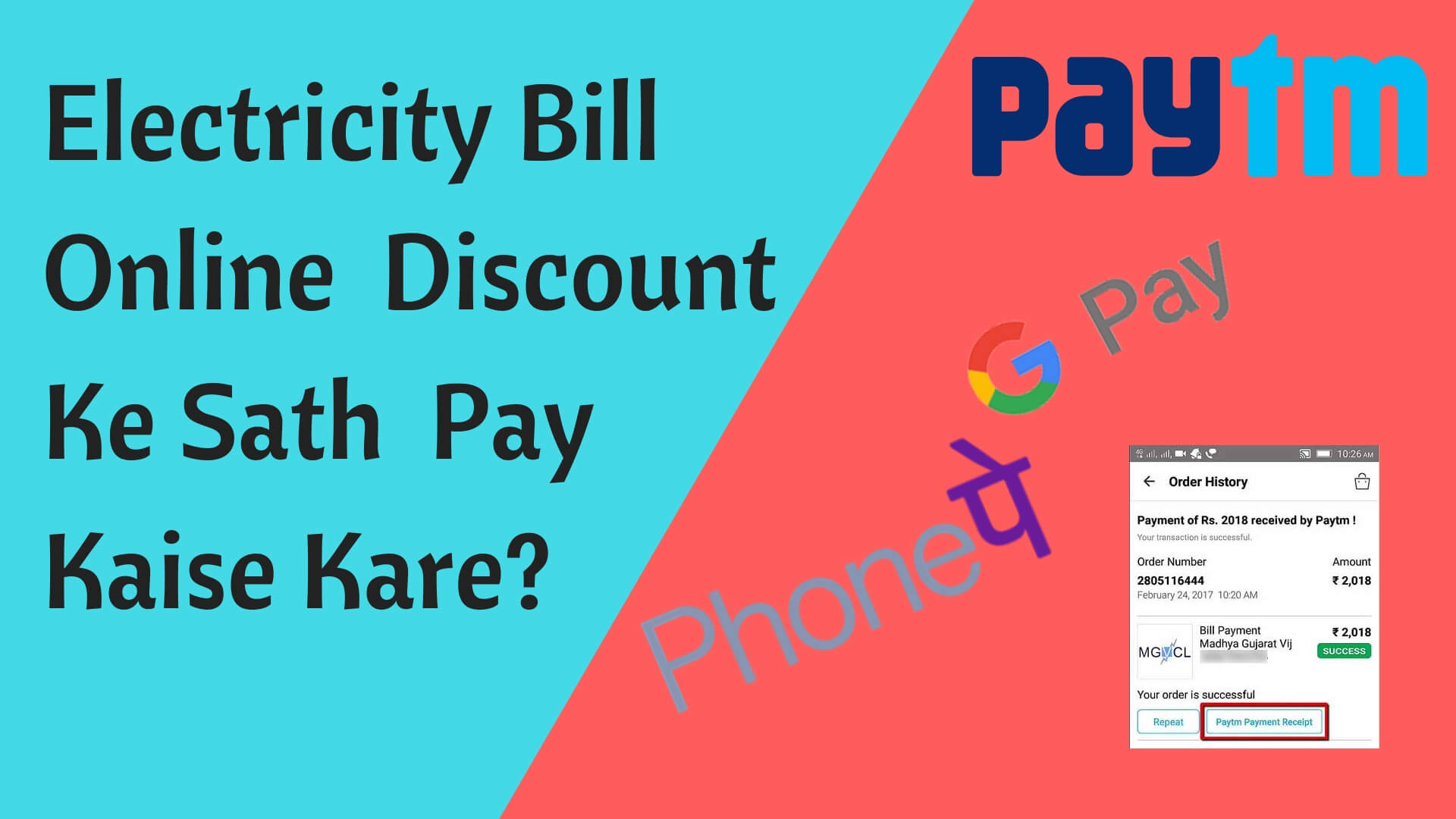 Pay electricity Bill Online