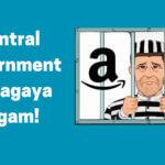 Central Government ने लगाया E-Commerce Websites पर लगाम