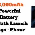 18,000mAh Battery के साथ लांच होगा ये फ़ोन | MWC 2019