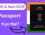 passport hindi