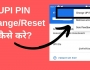 change UPI Pin